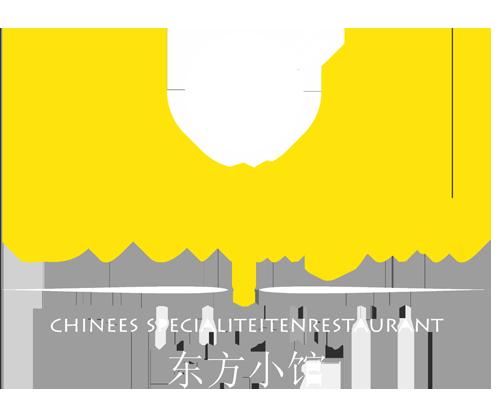 logo de Mangerie